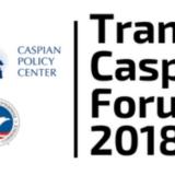 TCF 2018 logo