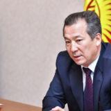 Ambassador Baktybek Amanbaev- Kyrgyzstan
