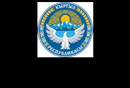 krygzstan-